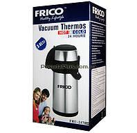 Термос с помпой Frico FRU-246 2,5 л