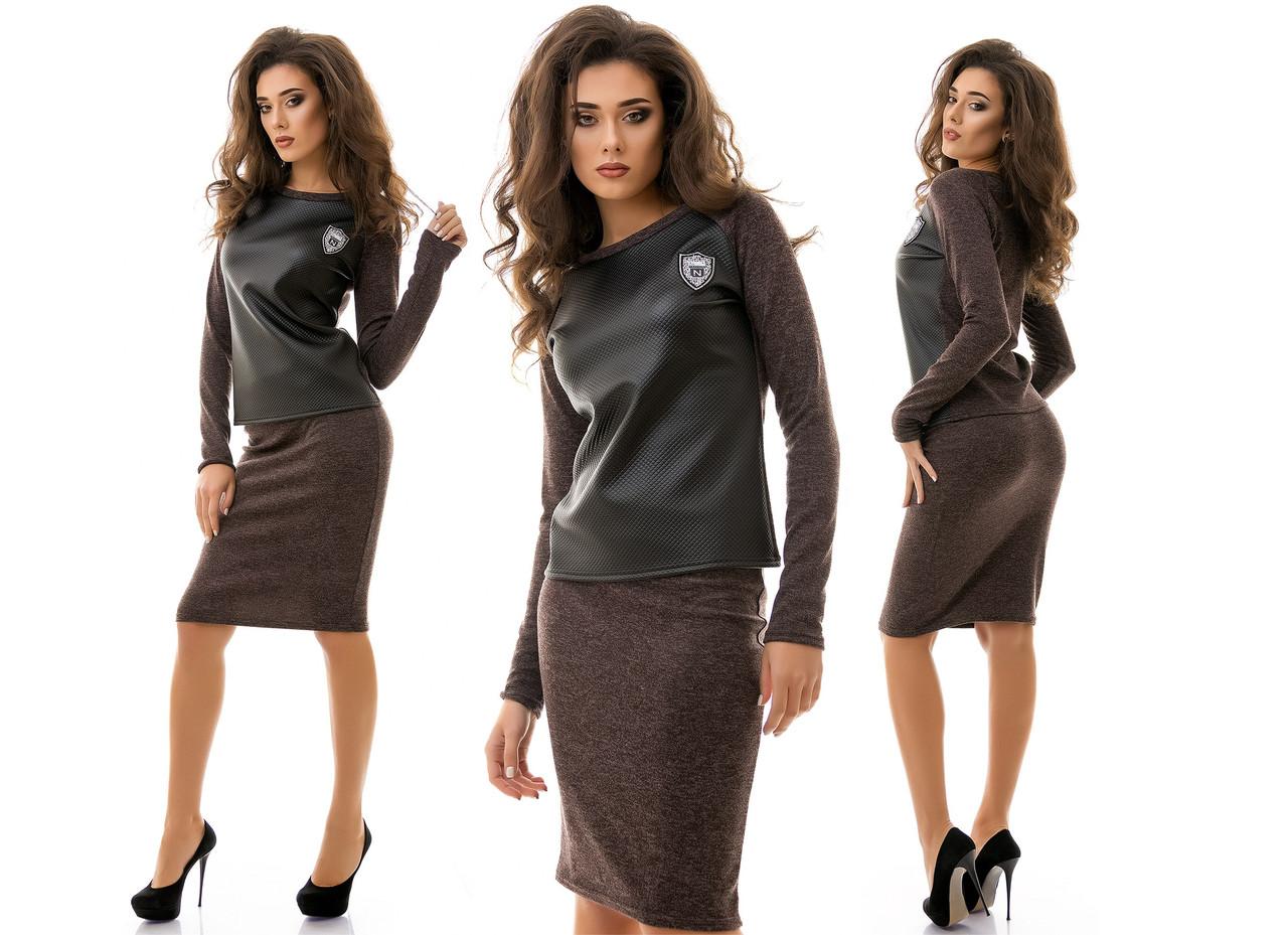 Магазин женской одежды free style