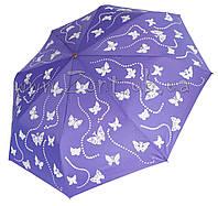 Женский зонт с проявляющимся рисунком Бабочки фиолет Три Слона ( полный автомат ) арт.220-1