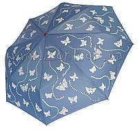 Женский зонт с проявляющимся рисунком Бабочки дымчатый Три Слона ( полный автомат ) арт.220-3