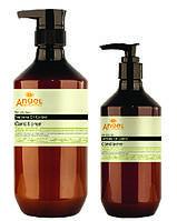 Кондиционер для контроля жирности кожи головы с экстрактом вербены Angel Provence