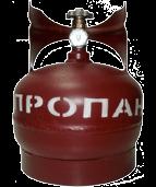 Баллон газовый 5л г,Севастополь с вентилем ВБ-2