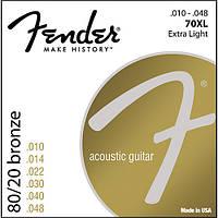 Струны Fender 70XL Bronze Extra Light (0.10-0.48) для акустической гитары