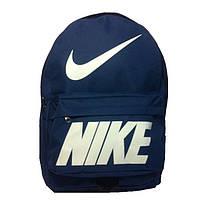 Спортивный рюкзак Nike непромокаемый синий, фото 1