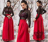 Вечернее платье на Новый год красное, синее р. 42-46 11530