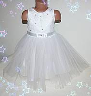 Красивое нарядное платье для девочки 2-5 лет  (без шнуровки на молнии)