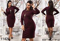 Элегантные платья больших размеров на Новый год р. 50-56 11426 2 цвета