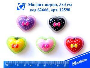 """Магнит на холодильник акрил """"Сердце с бантиком"""" mix,12 шт"""