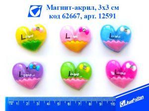"""Магнит на холодильник акрил """"Сердце с бантиком love"""" mix,12 шт"""