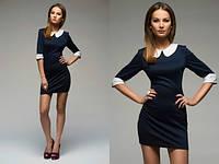 Платье синего цвета с белым воротником и манжетами