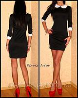 Платье черного цвета с белым воротником и манжетами
