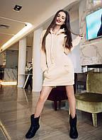 Молодежное теплое женское платье свободного фасона с капюшоном и карманами трикотаж трех нить с начесом