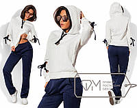 Спортивный костюм женский синий с белым ДВ/-046