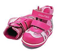 Ботинки детские демисезонные ортопедические ОrtoBaby D9101 розовые для девочки натурал кожа (размеры 22-31)