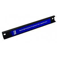 Магнитный держатель для инструмента 20 см(7015-20)