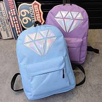 Рюкзак женский с алмазом в модных цветах.