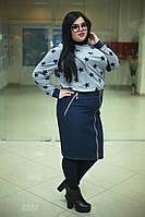 Джинсовая юбка карандаш больших размеров у-1015961