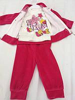 """Детский велюровый костюм """"Анита"""" тройка. Одежда для детей. Костюмы детские."""