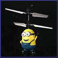 Летающий Миньон - интересная игрушка для детей