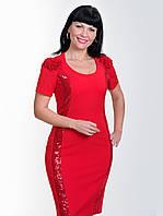 Платье  нарядное , коктельное , банкетное ,красное, пл 102, с пайетками , для полной молодежи .