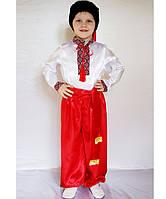 Детский украинский национальный костюм