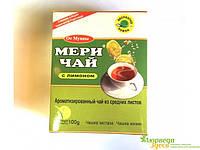 Черный индийский чай с лимоном Мери Чай  100грм., коробка Meri Chai TEA, Аюрведа Здесь