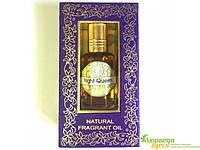Ароматическое масло - Духи Ночная Королева 10 мл, Песня Индии, Song of India, R.Expo, Night Queen, Natural Fragrant Oil, Аюрведа