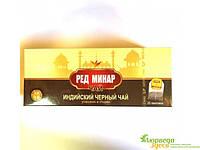 Черный индийский чай Мери Чай Рэд Минар, Meri Chai, Red Minar, indian black tea, 25 пакетиков, Аюрведа Здесь