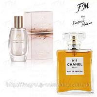 Женские духи FM 21 аромат Chanel No 5 (Шанель 5) Парфюмерия FM Group Parfum