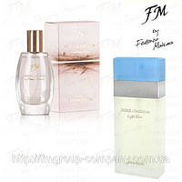 Женские духи FM 33 аромат Dolce Gabbana Light Blue (Дольче Габбана Лайт Блю) Парфюмерия FM Group