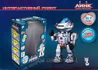 Интерактивный робот 9366 LIMO TOY на радиоуправлении