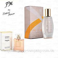 Духи феромоны для женщин FM 18 аромат ChanelCoco Mademoiselle (Шанель Коко Мадемуазель) FM Group