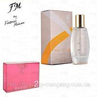 Феромон духи для женщин FM 97 аромат Gucci Gucci Rush 2 (Гуччи Раш 2) FM Group Pheromone