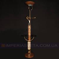 Торшер с лампой для чтения и столиком напольный IMPERIA галогенный направленный c подсветкой основания LUX-150043