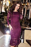 Модное темно-фиолетовое гипюровое платье. Арт-9192/57