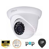 Внутренняя IP камера Dahua DH-IPC-HDW1220S