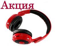 Беспроводные наушники WS-333 с Bluetooth, MP3 плеером и FM радио!