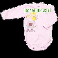 Детский боди с длинным  рукавом р. 68 с начесом ткань ФУТЕР (байка) 100% хлопок ТМ Мамин Мир 3188 Розовый