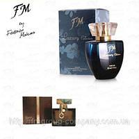 Fm192 Женские духи. Парфюмерия FM Group Parfum. Аромат Gucci Cucci By Gucci (Гуччи Гуччи от Гуччи)