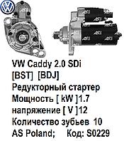 Стартер (редукторный) на VW. Volkswagen Caddy 2.0 SDi. Фольксваген Кадди. S0229 - AS PL.