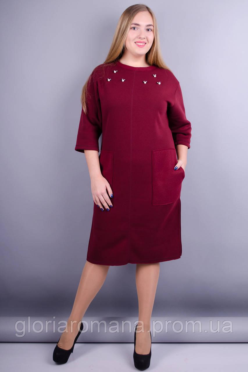 Магазин модной женской одежды с доставкой