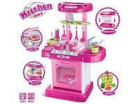 Детская кухня-чемодан с посудой (008-58) свет.звук