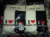 Махровые детские носки -Сердечки
