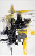 Ковер Young Multy желтый с серым 120х180 см