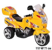 Детский электромотоцикл BT-BOC-0068