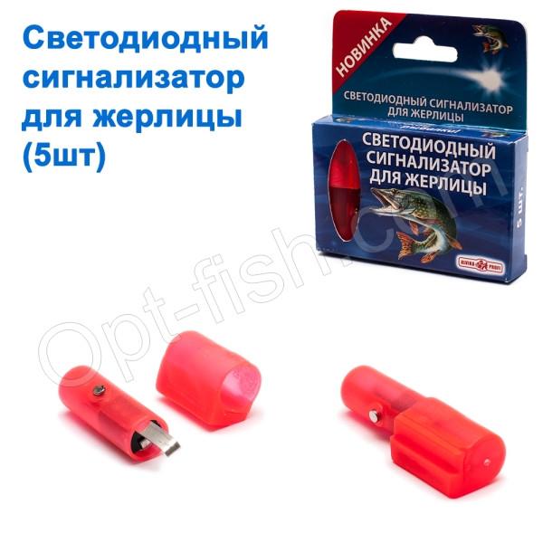 электронные сигнализаторы поклевки для жерлиц