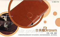 Чехол-книжка MOFI для телефона Lenovo P780 коричневый
