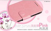 Чехол-книжка MOFI для телефона Lenovo S820 розовый