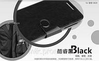Чехол-книжка MOFI для телефона Lenovo S820 чёрный