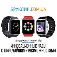 Умные часы Smart Watch GT08 Смарт Вотч / Смарт часы телефон Apple Watch